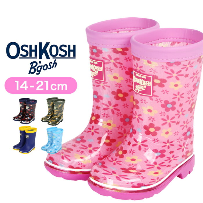 OSHKOSH(オシュコシュ) 子供用レインブーツ (レインシューズ ラバーブーツ 雨 散歩 長靴 靴 公園 星柄 カモフラ ネームタグ グリップ)