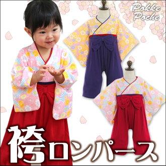 2700 日元 → 1944年日元 ◆ Pokke 所 (pockeposh) 我們原始的巫女衣服樣式嬰兒連褲 (袴 / 緞帶 / 花 / 和服和和服正式 / 婚禮 / 工作服 / 寶貝 / 禮品 / 寶貝 / 嬰兒衣服 / 朋友和同事)