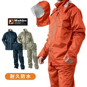 Makku(マック)メンズ レディース 防水ウェア レインコート上下(耐水圧10000mm 防風 レインウェア アウター ウィンドブレーカー 冬 雨具 カッパ 作業着 登山 トレッキング オレンジ ネイビー グレー) 大人用