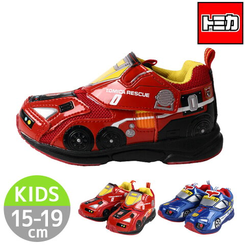 TOMICA(トミカ)スニーカー (ハイパーブルーポリス ハイパーレスキュー 運動靴 リフレクター マジックテープ 靴 シューズ レッド 赤 ブルー 青) 子供用