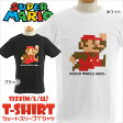 スーパーマリオ SUPER MARIO 大人用 半袖Tシャツ(スーパーマリオ グッズ tシャツ メンズ レディース 半袖 綿100% ホワイト ブラック) 大人用 メール便可 あす楽