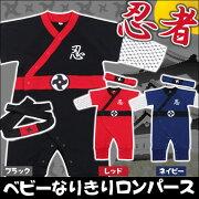 ベビー服 コスプレ ロンパース 赤ちゃん ハロウィン オリジナル ブラック ネイビー