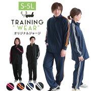 オリジナル ジャージ レディース スポーツ サッカー ランニング ブランド