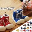 【送料無料】ベビー靴 Babyfeet ベビーフィート 赤ちゃん トレーニングシューズ (ファーストシューズ 出産準備 出産祝い ギフト プレゼント 贈り物 ルームシューズ 靴下 くつした ソックス スニーカー 男の子 女の子) 子供用 あす楽 メール便不可
