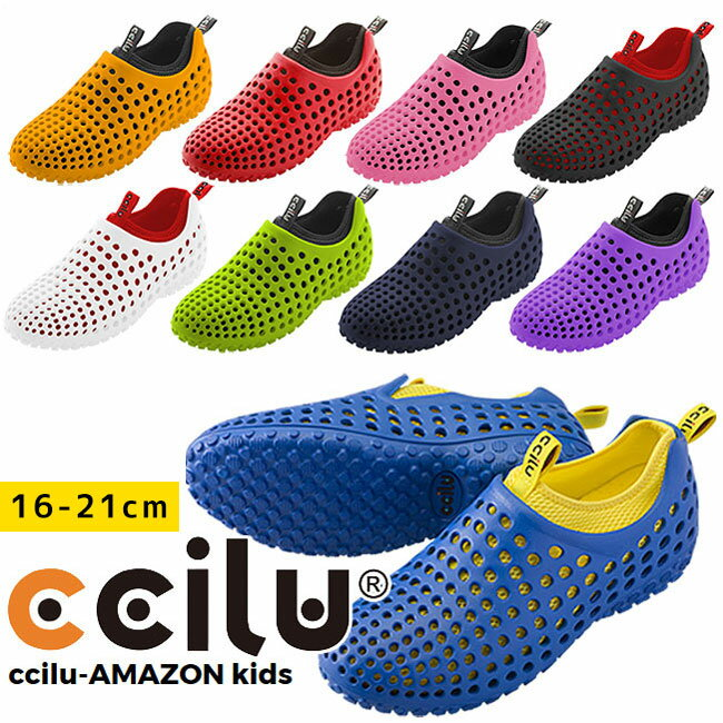 靴, サンダル 700 eva ccilu AMAZON kids