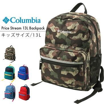 【セール】 コロンビア Columbia キッズ リュック バッグ バックパック デイパック プライスストリーム 13L 男の子 女の子 ボーイズ ガールズ 子供用 こども BAG キャンプ アウトドア 登山 日本正規品 あす楽