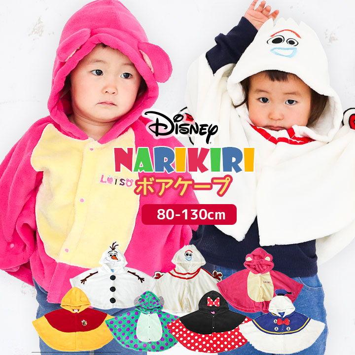 キッズファッション, ケープ・マント  70 80 90 95 100 110 120cm 4 Disney