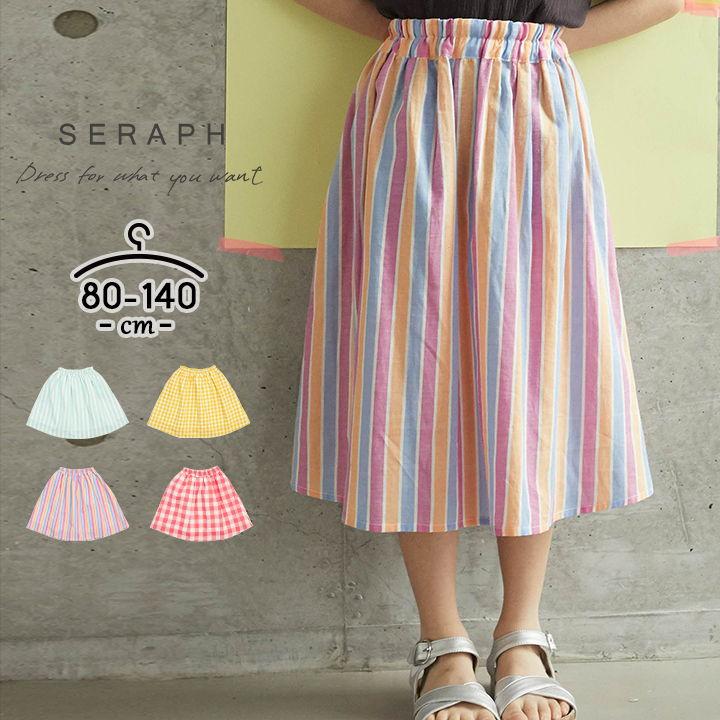 キッズファッション, スカート  90 100 110 120 130 140 Seraph FO