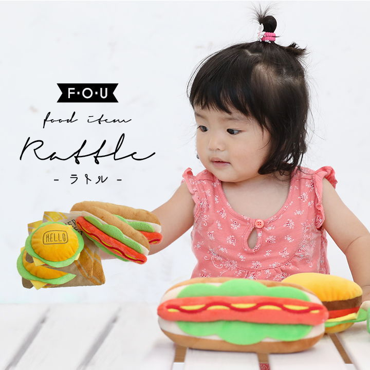 ベビー向けおもちゃ, がらがら・ラトル  F.O.U FO