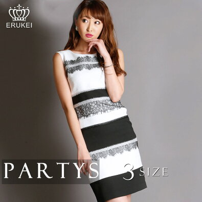 90354fe62e945 商品名: LK 総刺繍 パステルカラー グリーン イエロー ミディアムワンピース ワンピースジャンル: レディースファッション   ドレス    パーティードレス