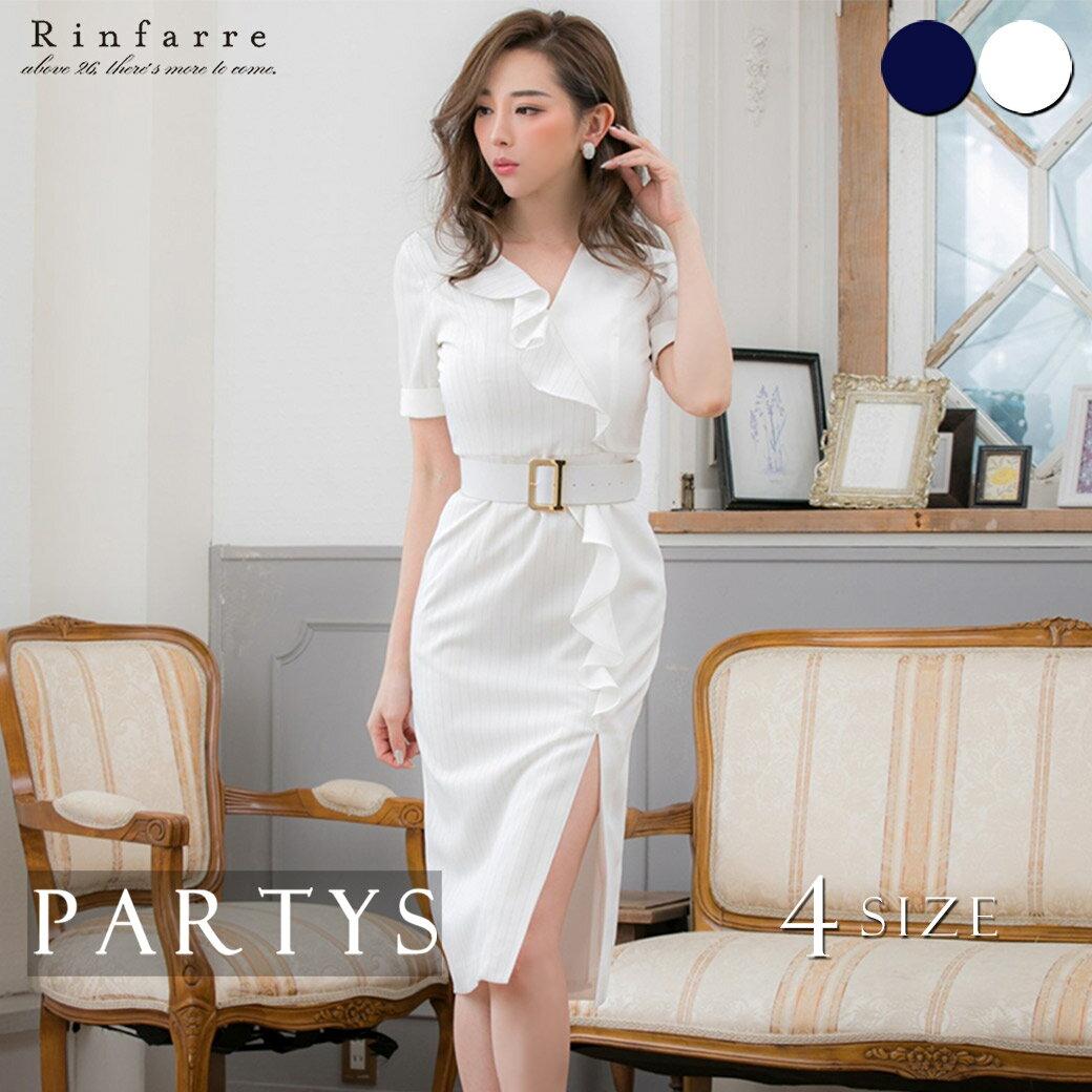 レディースファッション, ドレス  V mywh XSSML