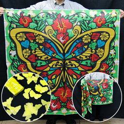 ◆マジック・手品◆ブレンドシルク「蝶」胡蝶の舞付(特上品 LLサイズ)◆S8529