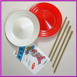 ◆マジック・手品◆紅白 皿まわし◆J1117