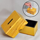 ◆マジック・手品◆木製 フォーシングボックス◆W6165