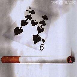 ●手品・マジック関連●シガレット・スルー・カード●ACS-749