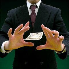 ♪相手から借りたお札が完全に両手から離れて空中静止♪●手品・マジック関連●ループスレッド...