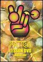 ●ジャグリング関連●DVD:パチカレッスン・ベーシックヴァージョン●NRV-1007