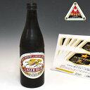 ●マジック関連●消えるビール瓶●U5005