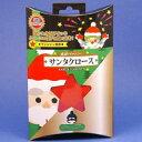 ◆マジック・手品◆変身ペーパー サンタクロース◆P5154