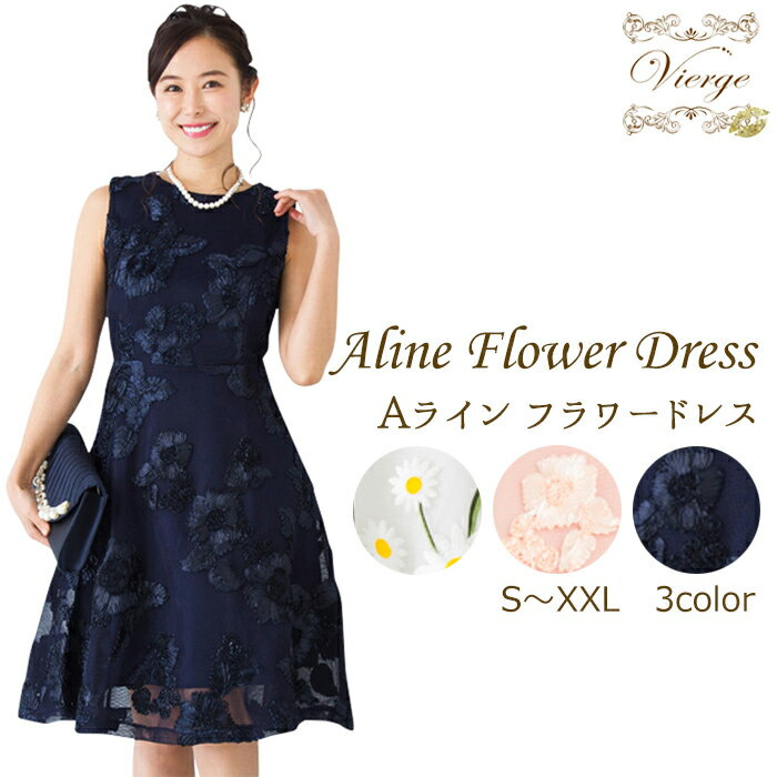 39124e6704000 楽天市場  送料無料  大きいサイズ 結婚式 ドレス 結婚式ワンピース ...