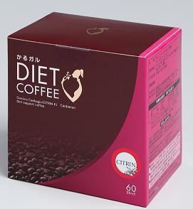 大感謝価格『 かるがるDietコーヒー2.5g×60包』 5940円税別以上送料無料5-7営業日前後出荷、返品キャンセル不可品生姜系のカルダモンハーブを加えました。