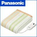 Panasonic Db Rk102 Cが送料無料でお買い得 E6kte3のブログ