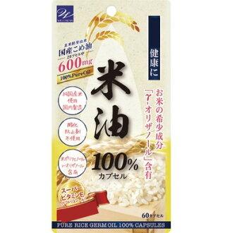 對健康食品保健食品糙米10kg超過