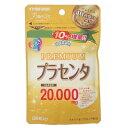 【ネコポスのみ】【大感謝価格】マルマン プラセンタ20000プレミアム 80粒 サプリメント 健康食品 プラセンタだけでなく10種類の成分配合