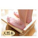 木製ストレッチボード 足首のびのび ISM番号:9307 その1