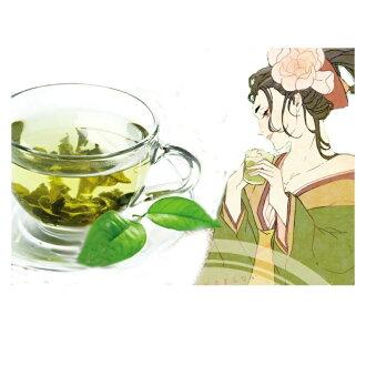 許多1個放進去的(折扣服務對象外)戀愛suru氫綠茶减肥球座茶减肥茶兒茶酸捆包時在5個用