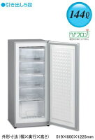 三ツ星貿易アップライト型冷凍庫MA-6144