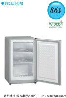 三ツ星貿易アップライト型冷凍庫MA-6086