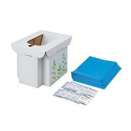 1個プレゼント企画あり『緊急用組み立て式トイレ』(割引不可)3個以上送料無料 6個で梱包時に1個多く入れます