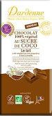 即納 あす楽対応『有機ココシュガーチョコ アーモンドミルク 100g』(ネコポスのみ。代引同梱は不可で自動キャンセル。破損する場合あり、返品キャンセル不可)1個から送料無料(割引サービス対象外) 健康チョコ 自分用にホワイトデー 義理 チョコ プレゼント 有機