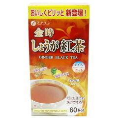 【しょうが紅茶 60g(1g×60包)】ショウガ 生姜ドリンク 健康食品 お茶 ダイエット■5000...