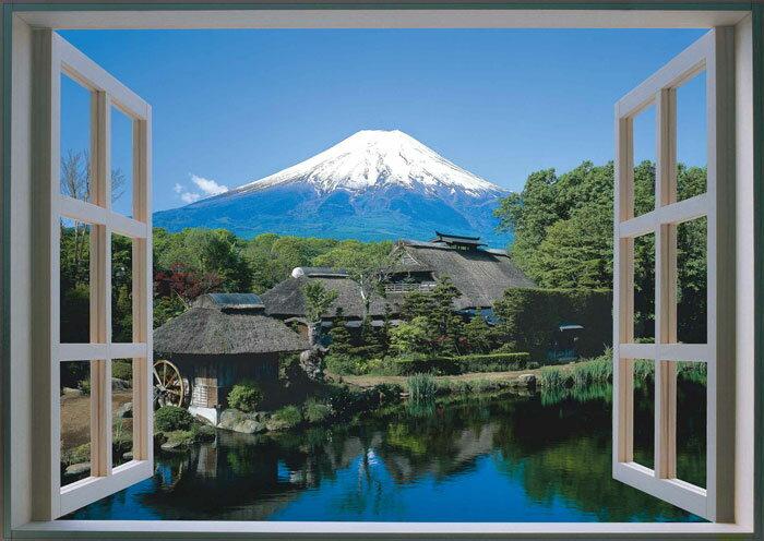 【楽天市場】『3dおふろの窓ポスター 富士山の風景』お風呂の壁に風情を 銭湯の壁 入浴アイテム 3dおふろの窓