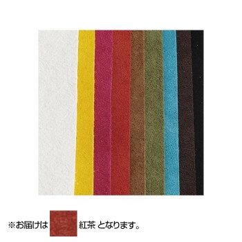 レザークラフト材料, その他 SEIWA ( 6) D-3