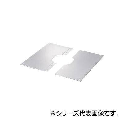 浴室用設備, その他 SANEI R5460-L