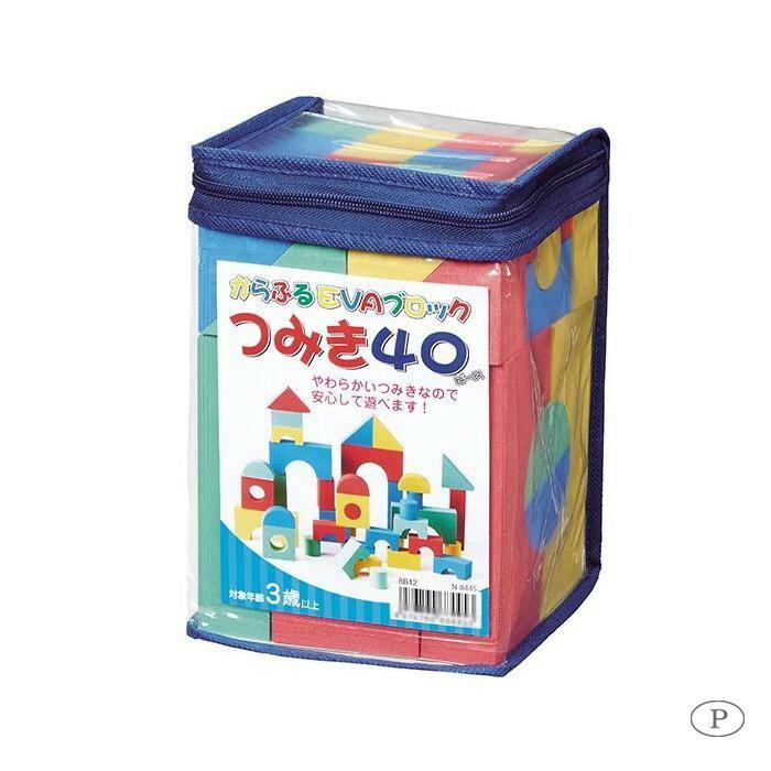 ベビー向けおもちゃ, 積み木  EVA 40 N-8445