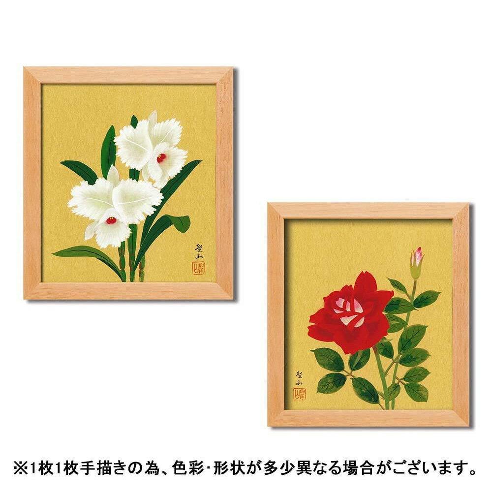 絵画, 日本画  ()