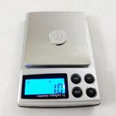 ITPROTECH 小型精密デジタルスケール 電子はかり YT-SDS01YT-SDS01(割引サービス不可、寄せ品キャンセル返品不可、突然終了欠品あり)