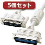 【5個セット】 サンワサプライ プリンタケーブル(3m) KPU-PS3KX5【取り寄せ品キャンセル返品不可、割引不可】