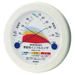 EMPEX 目安 温度湿度時計 「TM-2582季節性 目安温度・湿度計」 TM-2582【取り寄せ品キャンセル返品不可、割引不可】