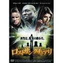 ロストサンクチュアリ DVD【取り寄せ品キャンセル返品不可、割引不可】