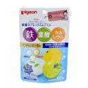【大感謝価格】 Pigeon ピジョン サプリメント 栄養補助食品 かんでおいしい葉酸タブレット Caプラス 60粒 20446 【返品キャンセル不可】