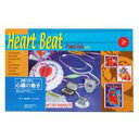 運動しながら実験できる!EK-07 ツリーオブナレッジ 実験で学ぶ心臓の働き5250円以上送料無料...