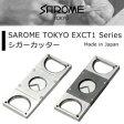 【即納】在庫処理大感謝価格【あす楽対応】【SAROME TOKYO EXCT1 Seriesシガーカッター シルバーヘアライン・EXCT1-01】ポイント(返品キャンセル不可)10P03Dec16