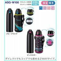 水筒・コップ, 水筒  Peacock 2WAY ASG-W100 ABK