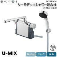 三栄水栓SANEIU-MIXBathroomサーモデッキシャワー混合栓SK7810-S9L30