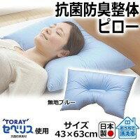 """謝謝你的偉大的價格""""ITO 操縱枕頭 (枕頭) 43 x 63 釐米固體藍色和 112878' 點 (袋和取消沒有退款)"""